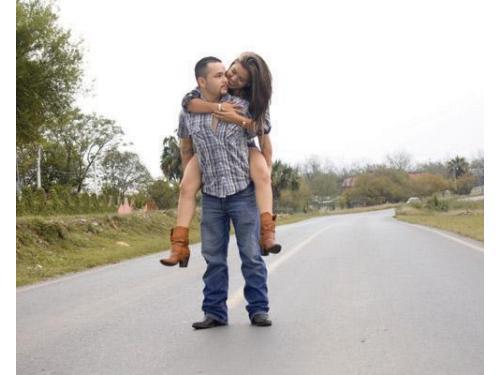 Paseo con tu pareja